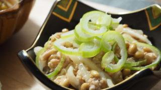 塩揉み大根のツナ納豆和え