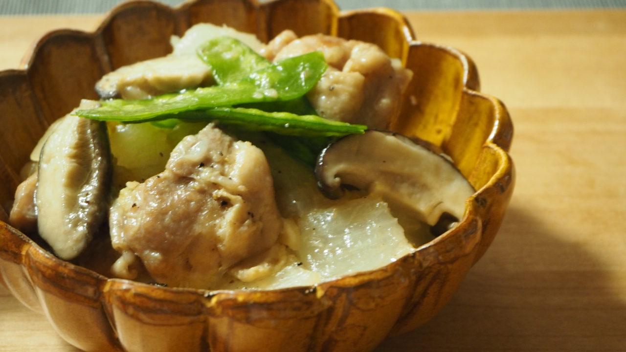 鶏と大根の塩スープ煮