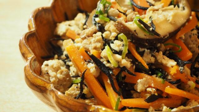 ひじきと鶏ひき肉の炒り豆腐