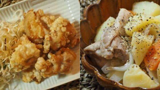 鶏もも下味冷凍 レシピ二選