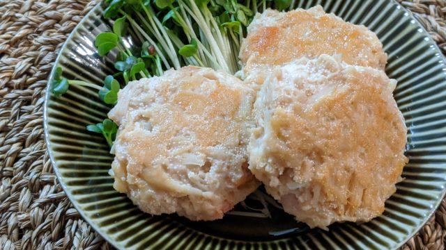 鶏むねミンチの明太えのきバーグ